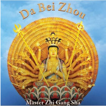 Da Bei Zhou (Big Compassion Mantra) (CD)