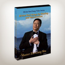 Divine Soul Songs for Soul Healing and Rejuvenation (DVD)