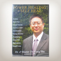 Power Soul Healing Self-Heal 10 Conditions, Vol 1 (DVD)