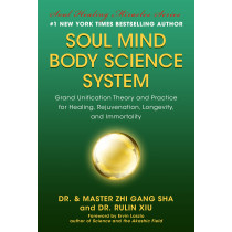 Soul Mind Body Science System (Hardcover)